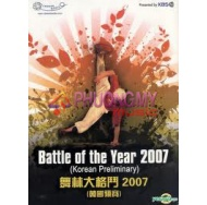 Battle Of The Year 2007 - Korean Preliminary (Hong Kong Version)