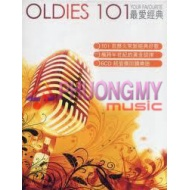 Oldies 101: Your Favourite (6CD)