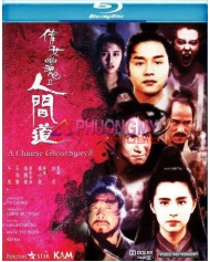 A Chinese Ghost Story II (Blu-ray)