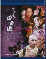 A Chinese Ghost Story III (Blu-ray)