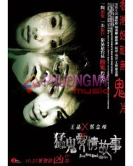 Hong Kong Ghost Stories (Blu-ray)(Hong Kong Version)