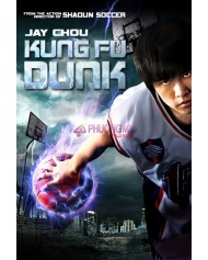 Kung Fu Dunk (Blu-ray)(US Version)