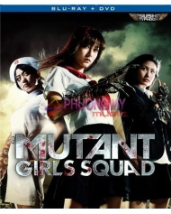 Mutant Girls Squad (Blu-ray+DVD)
