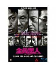 Outrage. (Blu-ray)(Hong Kong Version)