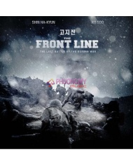 The Front Line: Last Battle Of The Korean War (Blu-ray + DVD)(US Version)