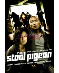 The Stool Pigeon (Blu-ray + DVD)(US Version)