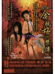Sex Of Golden Plums (Parts I & 2) (2DVD Edition)