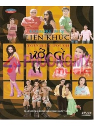 Lien Khuc Touch By Touch - Uoc Gi