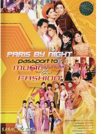 KARAOKE 65 - Passport to Music & Fashion