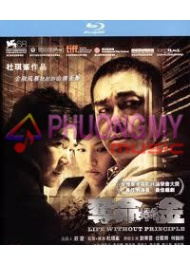 Life Without Principle (Blu-ray)(Hong Kong Version)