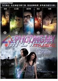 Magic To Win (Blu-ray)(Hong Kong Version)