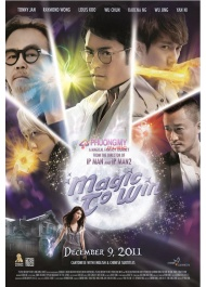Magic To Win (DVD)(Hong Kong Version)