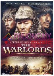 The Warlords (Blu-ray)(US Version)