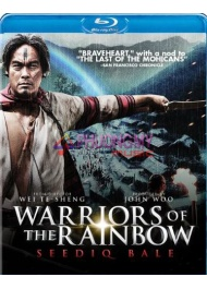 Warriors Of The Rainbow: Seediq Bale (Blu-ray)