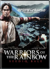 Warriors Of The Rainbow: Seediq Bale (DVD)