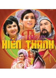 To Hien Thanh (3DVD)