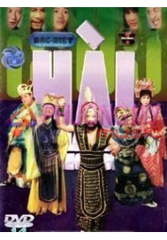 Van Son Hai Collections 14