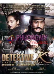 Detective K: Secret Of Virtuous Widow (Malaysia Version)