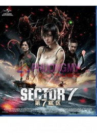 Sector 7 (Malaysia Version)