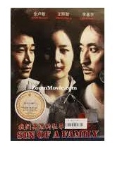 Sin Of A Family (Malaysia Version)