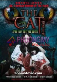 The Cat: Two Eyes That See Death (Malaysia Version)