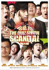 The Quiz Show Scandal (Malaysia Version)