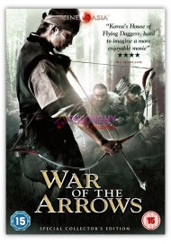 War Of The Arrows (Blu-ray + DVD)(US Version)
